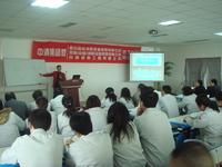 商务礼仪与职业素养大型公开课